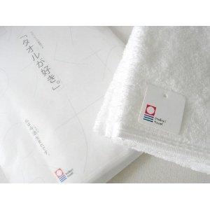 今治生まれの白いタオルバスタオル