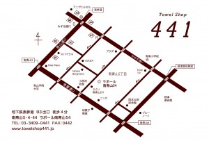Towel Shop 441 地図